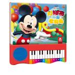 和米奇一起学钢琴 乐乐趣经典发声书2-3 4-6岁儿童玩具书益智游戏书早教书音乐启蒙培养童书学前幼儿园音乐书宝宝早教读