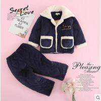 秋冬季女童男童加厚款����小孩子家居服男孩法�m�q珊瑚�q�和�睡衣