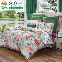 富安娜家纺 圣之花 全棉四件套床品 纯棉套件床单 日光森林 红色 1.5米(5英尺)