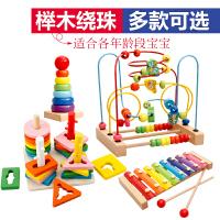 婴儿童绕珠串珠6一12个月早教益智玩具男孩女孩宝宝积木1-2周3岁0