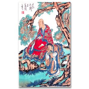 中国美术家协会会员 范扬《罗汉》DYP92