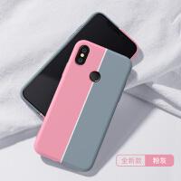 小米max3手机壳液态硅胶软防摔保护套小米mix2s全包边网红同款个性时尚创意外壳潮男女