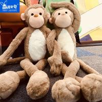 【好货优选】羞羞兔 电暖宝创意网红顽皮猴热水袋暖手宝充电防爆卡通电热水袋