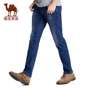 骆驼男装 2017春季新品时尚青年棉质直筒长裤子商务休闲牛仔裤男