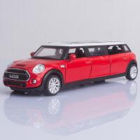 加长版宝马MINI仿真合金汽车模型4开门带声光回力儿童玩具车