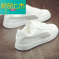 新品上市的鞋子男鞋老爹鞋夏季潮鞋透气网鞋增高鞋运动鞋小白鞋男 白银 1810xxxx 内增高
