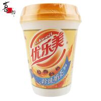 喜之郎 优乐美 珍珠奶茶 70g 杯装(原味) 速溶冲饮品 固体奶茶饮料