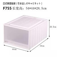 衣柜收纳盒抽屉式收纳柜透明整体日式塑料收纳箱抽屉式衣柜收纳盒衣物玩具储物箱透明特大号整理箱 单个