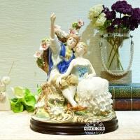 高档精品陶瓷欧式西洋情侣人物摆件瓷偶奢华别墅客厅电视柜装饰品 情侣挥手145A2