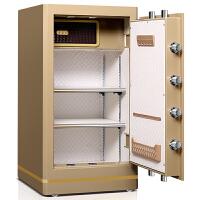 虎牌 聚财BXG-A/D-80指纹+密码双保险家用/办公保管柜/箱 全钢制作 高80CM