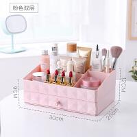 化妆品收纳盒 抽屉式桌面梳妆台面膜护肤品刷筒口红整理置物收纳架抖音同款 粉色 两层