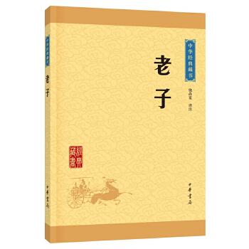 中华经典藏书(升级版)(pdf+txt+epub+azw3+mobi电子书在线阅读下载)