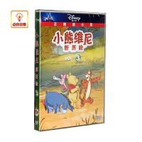 动画片 小熊维尼新历险3 正版DVD