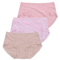 孕妇内裤头纯棉怀孕期透气低腰全棉4-7孕产妇通用2-6个月 3条 肤粉橙