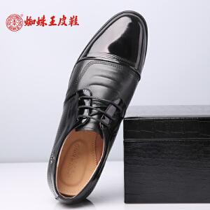 蜘蛛王男鞋秋男士尖头系带英伦商务正装皮鞋真皮漆皮氧吧呼吸男鞋