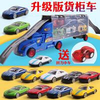 合金仿真小汽车儿童玩具车模型玩具手提大货柜车运输车