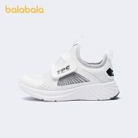 【品类日4件4折】巴拉巴拉官方童鞋儿童运动鞋男童网鞋中童新潮风2021新款夏季鞋子