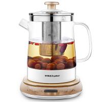 荣事达YSH1569养生壶全自动加厚玻璃多功能电热烧水壶花茶壶黑茶煮茶器煲