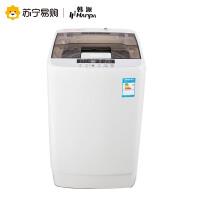 【苏宁易购】韩派 XQB75-8075 7.5公斤 波轮洗衣机全自动家用带甩干大容量