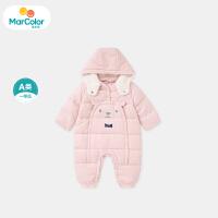 【1件2折】巴拉巴拉马卡乐童装女宝宝冬季新款女童可爱小熊连帽羽绒连体服