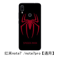 小米红米k20手机壳红米note7创意漫威英雄k20pro蜘蛛侠红米note4x手机壳红米note5