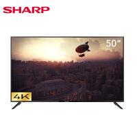 夏普(SHARP)50K6A 50英寸4K超高清智能网络液晶平板电视机彩电
