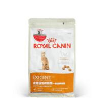 法国皇家猫粮EP42全能优选成猫猫粮-肠道舒适型2kg 猫
