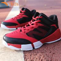 【ANTA正品】安踏新款童鞋男童高帮篮球鞋儿童运动鞋战靴青少年训练鞋31614105