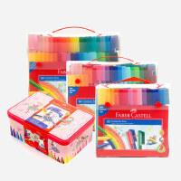 德国辉柏嘉1550可拼彻60色/80色积木水彩笔儿童水彩画笔填色涂鸦