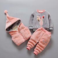 秋冬装男宝宝衣服婴儿童棉衣女童套装卫衣三件套