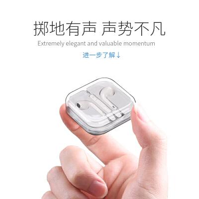 耳机入耳式MP3通用男女生6s适用iPhone苹果vivo华为小米oppo手机电脑安卓有线控带麦  标配