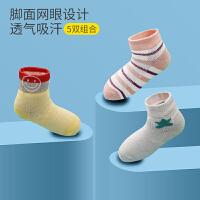 歌歌宝贝5双装儿童袜子春秋薄款夏季棉男童女童中大童婴儿宝宝透气春夏天