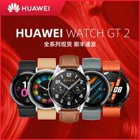 【当当自营】华为手表Watch GT2运动智能电话手表 男士女多功能蓝牙成年电子腕表GT