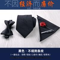 五件套礼服套装领带 男正装商务休闲韩版新郎结婚8cm领带领结盒装 黑色不规则五件套 8厘米