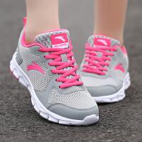 anta安踏女鞋跑鞋秋季透气轻便百搭跑步鞋耐磨防滑运动鞋休闲鞋旅游鞋