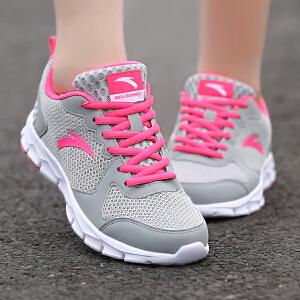 安踏女鞋运动鞋女2019新款春夏网面女士运动鞋学生鞋子耐磨减震跑步鞋女