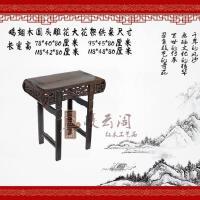 明清仿古家具 实木中式卷头几案玄关雕花案桌条案佛台琴桌古筝桌