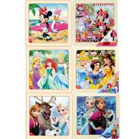 迪士尼拼图玩具 9片木制框拼六合一(米妮2667+米妮2686+公主2669+公主2688+冰雪2670+冰雪2689