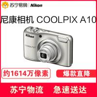 【苏宁易购】Nikon/尼康相机 COOLPIX A10高清防抖家用卡片机 5倍变焦