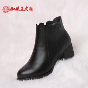 蜘蛛王女靴加绒2017冬季新款缝线牛皮女棉靴侧拉链中跟圆头女短靴