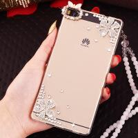 华为p8max手机壳保护套dav-703l水晶钻p8max防摔外壳6.8寸女款潮