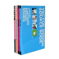 设计素材大全套装全5册
