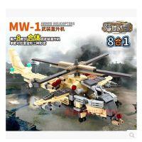 古迪拼装军事积木变型武装直升机8合1飞机模型儿童益智拼插玩具