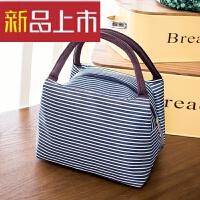 手提牛津帆布饭盒袋子保温便当包袋加厚带饭装午餐男女小拎包