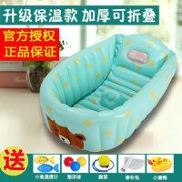 新品 蔓葆 婴儿游泳池宝宝充气浴盆幼儿童洗澡盆加厚保温大号可折叠