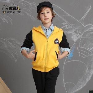 男童秋装套装2017新款 儿童两件套中大童加绒小虎宝儿童装10-12岁