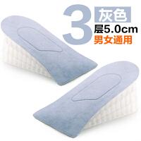 内增高鞋垫女半垫隐形运动增高垫男式女式3cm5cm硅胶舒适软减震弹