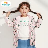 【1件2折】马卡乐童装22春新款男女宝宝儿童冲锋衣男女童小孩的时髦外套潮