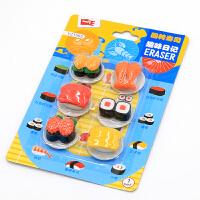 一正 YZ1565回转寿司橡皮擦卡通套装创意DIY食物造型韩国可爱幼儿园奖励礼品儿童大中小学生独立包装学习文具用品 颜