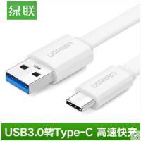绿联 乐视1S数据线小米4c5转接头高速USB3.0type-c手机快充充电线